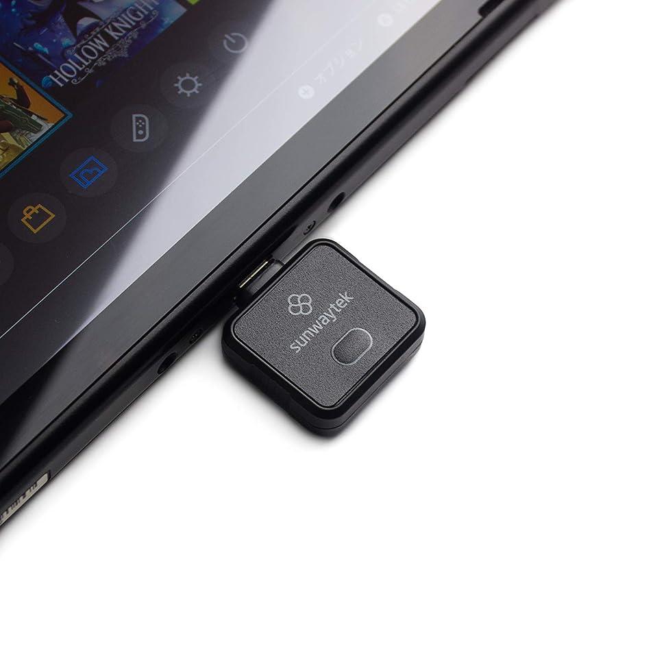 ホール確立します反論者USBオーディオ出力対応Bluetoothトランスミッター?Nintendo Switch、PS4でBluetoothヘッドホンが使えるアダプタ
