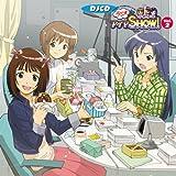 [B000HXE1JG: DJCD「ラジオdeアイマSHOW!」Vol.2]