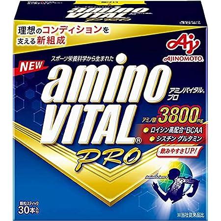 【3個セット】アミノバイタル プロ 30本入