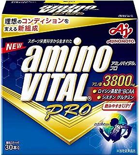 【2個セット】アミノバイタル プロ 30本入