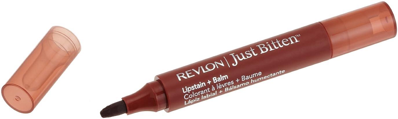 銀行時々写真を描くREVLON JUST BITTEN LIPSTAIN + BALM #050 LUST