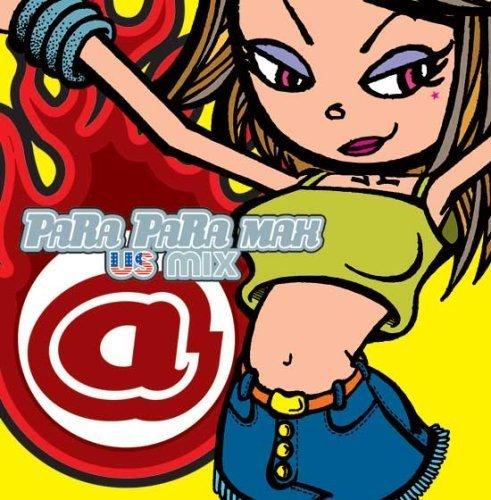 Para Para Max Us Mix 1 by Ishida, Yoko (2005-08-09)