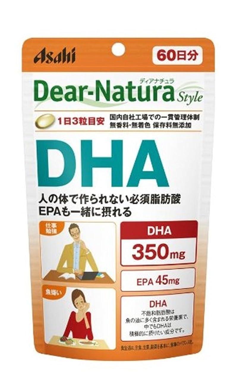 内側読者志すアサヒグループ食品 ディアナチュラスタイルDHA 180粒(60日分)