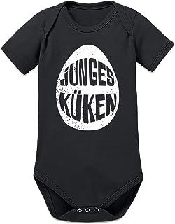 Shirtcity Junges Küken Baby Strampler by