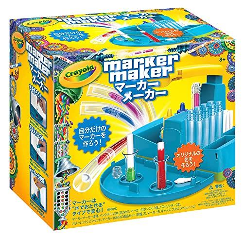 Crayola 74-7054 Marker Marker - Material de pintura [Importado] , color/modelo surtido