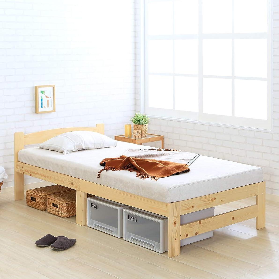 衝撃傀儡ロードハウスシンプルヘッドボードモデル すのこ スノコベッド 無垢 北欧 パイン材すのこ ベッド クリアパイン色/シングル S(シンプルHB付)