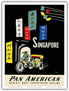 Singapore - Pan American Airlines (PAA) - Vintage Airline Travel Poster by A. Amspoker c.1950s - Master Art Print - 9in x 12in