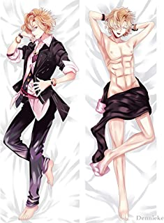 Dennieke Kou Mukami-Diabolik Lovers Male Two Way Tricot 150cm(59in) Japanese Pillowcases
