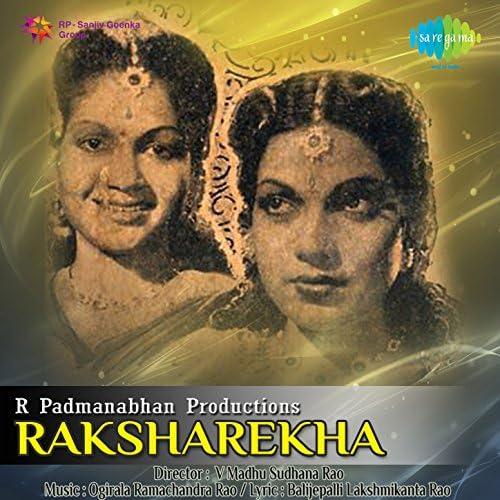 Ogirala Ramachandra Rao & H. R. Padmanabha Sestry