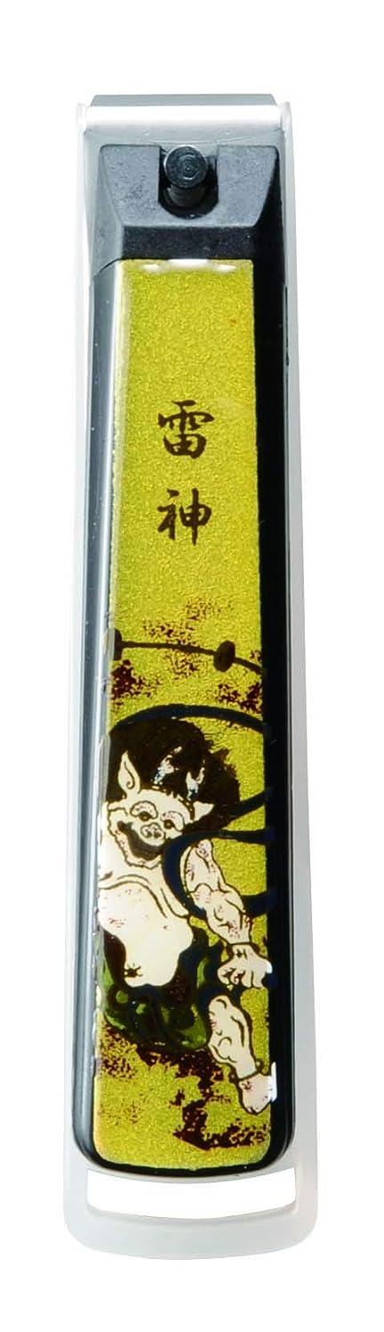 草敏感な振りかける蒔絵爪切り 雷神 紀州漆器 貝印製高級爪切り使用