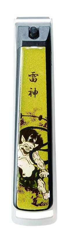 快適オフ驚いたことに蒔絵爪切り 雷神 紀州漆器 貝印製高級爪切り使用