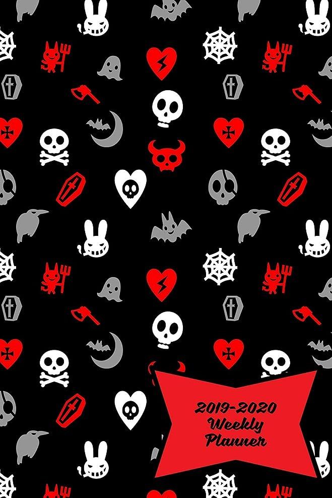 日光コンサートご注意2019-2020 Weekly Planner: Cute Skulls, Goth Hearts & Evil Bunnies Academic Calendar July 2019-December 2020, 6