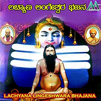 Lachyana Lingeshwara Bhajana