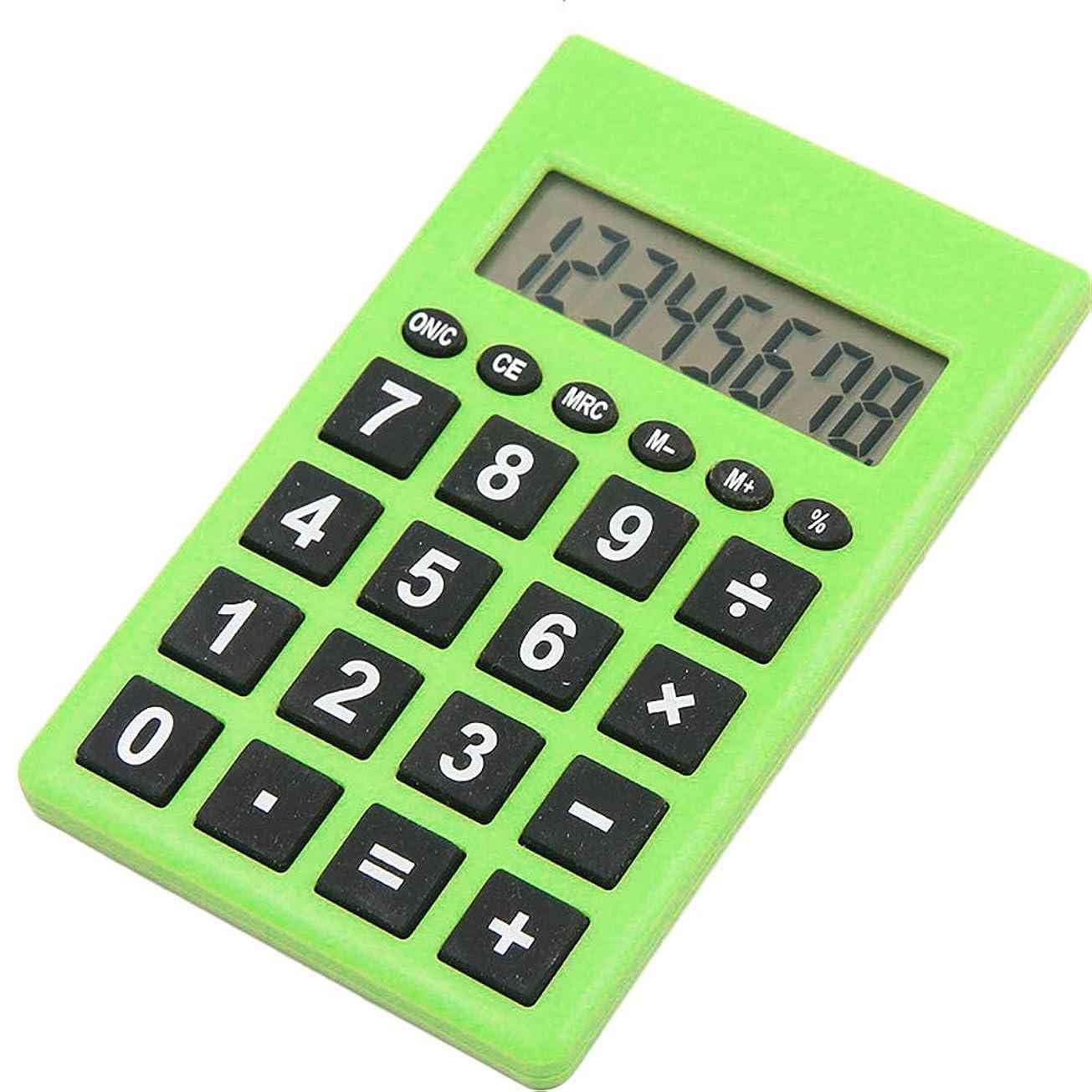 マニフェスト完璧な収まるbjduck99 8桁ポケット ミニ電子計算機 学校 学生 オフィス 文房具 ギフトに
