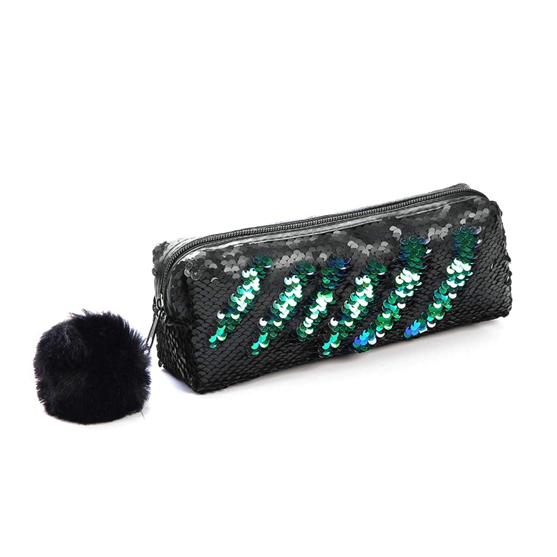 旋回ハンマー素朴なハンドバッグ絶妙なカラフルな化粧品バッグスパンコールトラベルバッグ耐久性のあるペンケース(マットブラック)