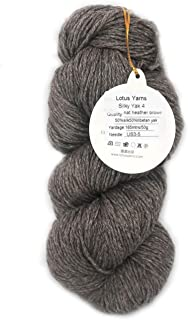 Lotus Yarns 50% Silk 50% Yak Undyed Hand Knitting Yarn for Fashion Garments Baby Clothes (NAT Brown)
