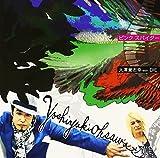 Yoshiyuki Osawa + Die - Pink Spider [Japan CD] TECG-47