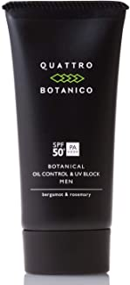 クワトロボタニコ ( 日焼け止め メンズ ) ボタニカル オイルコントロール & UVブロック 男性 スキンケア ウォータープルーフ 敏感肌 (SPF50+ / PA++++ / 50g)