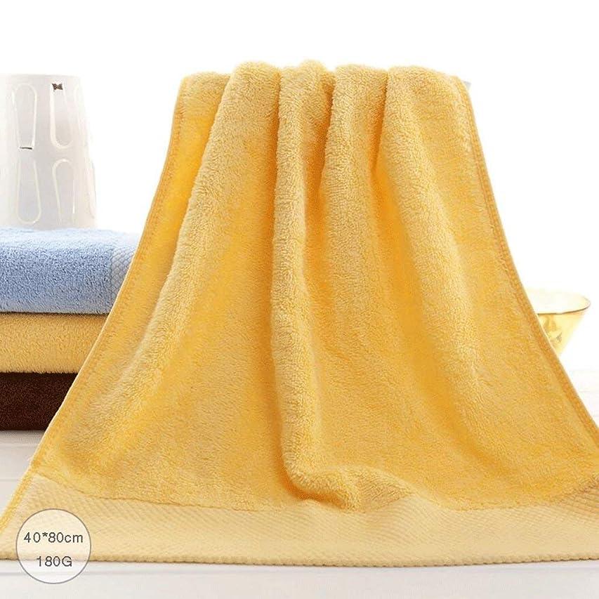悪い祭り一杯綿大きく肥厚ソフトウォッシュフェイスコットン刺繍吸収剤 (Color : Yellow)