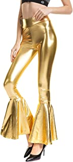 Womens Metallic High Waisted Flare Palazzo Long Wide Leg Pants Bootcut 70's Disco Glam Bell Bottom Yoga Leggings Trousers