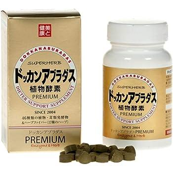 ドッカンアブラダスPREMIUM植物発酵物含有加工食品180粒[330mg]