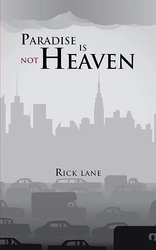 豚ショット神経障害Paradise Is Not Heaven