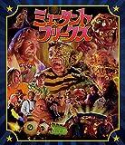 ミュータント・フリークス(期間限定生産) [Blu-ray] image