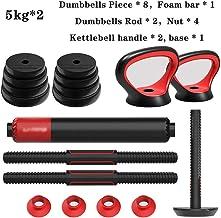 مجموعة دمبل قابل للتعديل للرجال والنساء، معدات اللياقة البدنية متعددة الوظائف مع مقبض كيتل بيل (اللون: أسود، الحجم: 5 كجم *2)