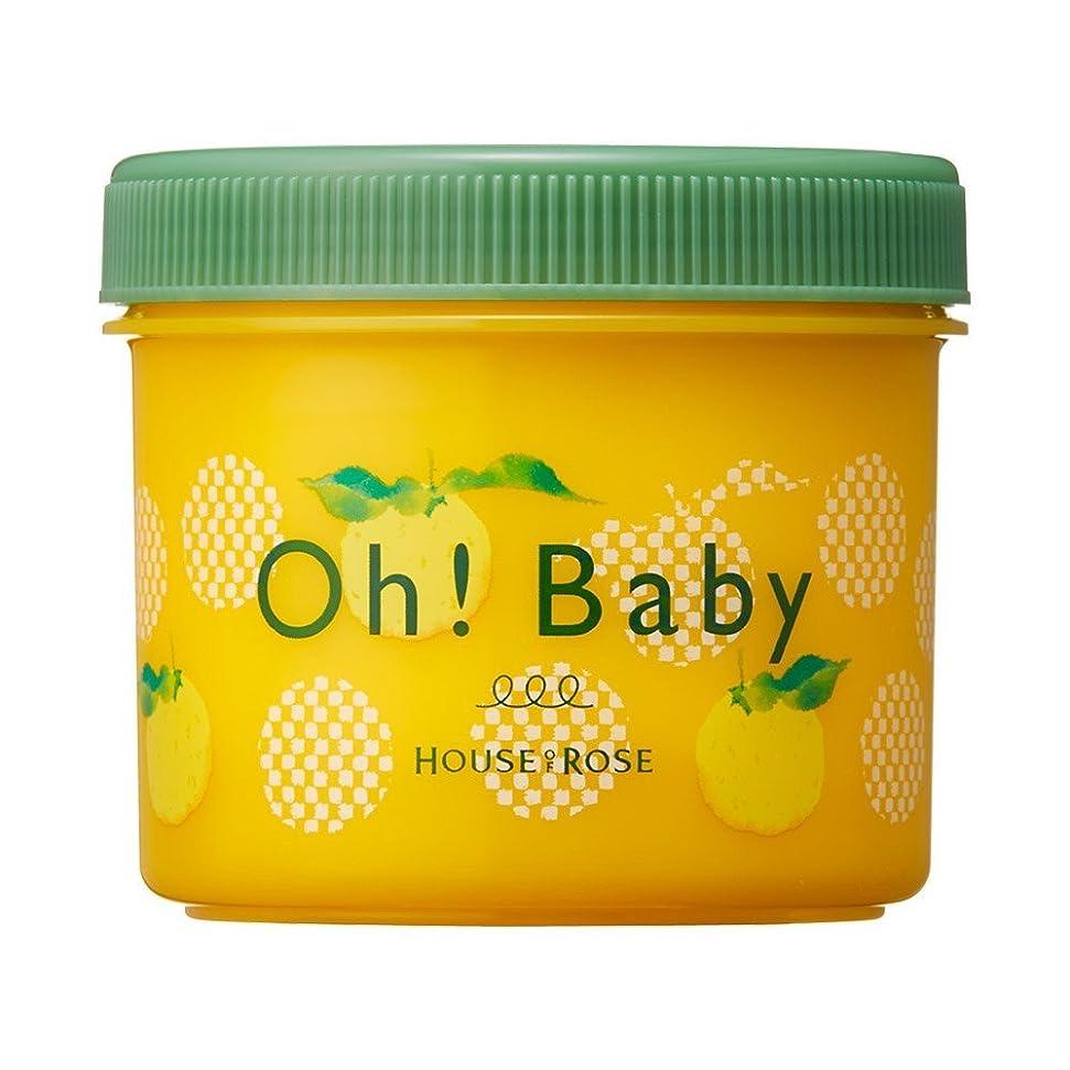 防水爪モーションハウス オブ ローゼ Oh! Baby ボディ スムーザー YZ(ゆずの香り)