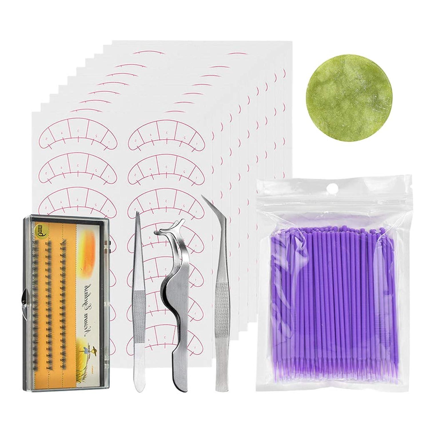 コーラス駐地切断するメークアップ用 まつ毛 エクステンション ツールセット 効果的 長持ち 保護 素敵 全4色 - 紫の