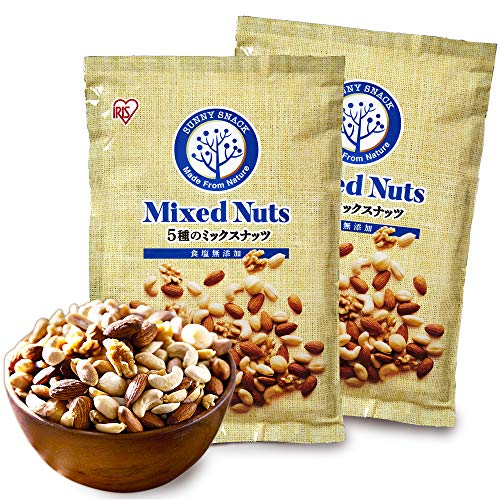 アイリスオーヤマ ミックスナッツ 5種 無塩 食塩無添加 850g (アーモンド カシューナッツ くるみ マカダミアナッツ ピーナッツ) 2個