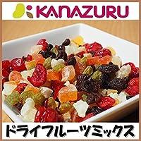 ドライフルーツミックス 500g /金鶴(6袋)