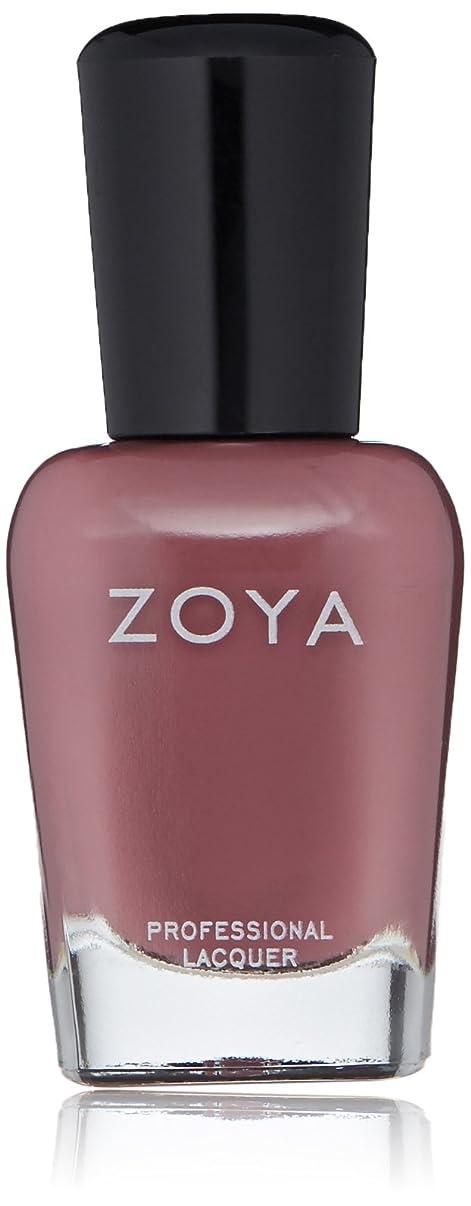 主観的効率欺くZOYA ゾーヤ ネイルカラー ZP907 JONI ジョニ 15ml マット 爪にやさしいネイルラッカーマニキュア