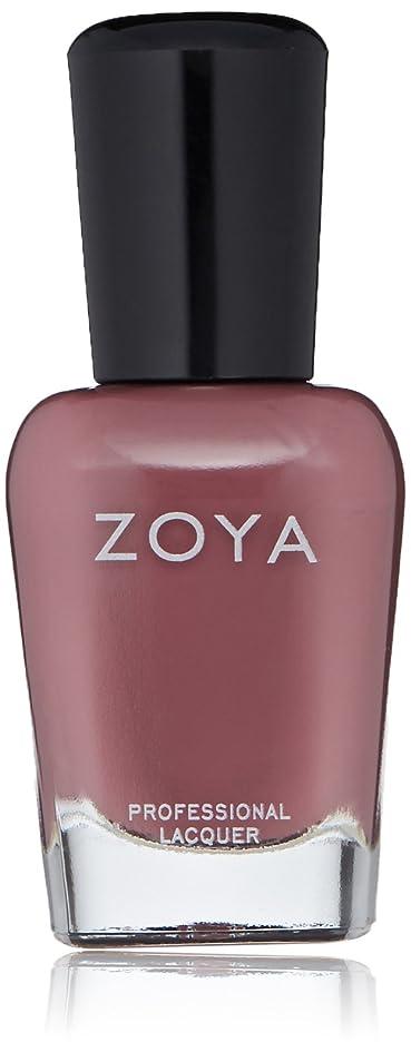 正確喉頭彼女自身ZOYA ゾーヤ ネイルカラー ZP907 JONI ジョニ 15ml マット 爪にやさしいネイルラッカーマニキュア