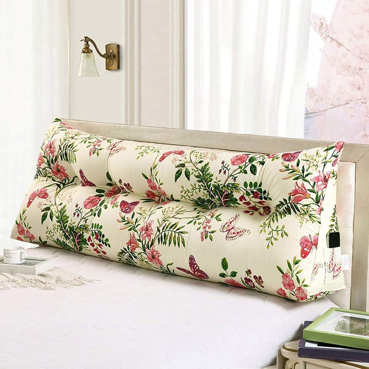 首不十分マッシュヒスイの家のような繊維のキャンバスの二重ベッドサイドの三角形の大きいクッションの背部ベッドの畳のソファーのクッション大きい背もたれ-j