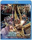 聖闘士星矢 LEGEND of SANCTUARY (初回限定生産/アウターケース付き) [Blu-ray] image