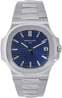 Patek Philippe Nautilus 40mm Platinum 40th Anniversary Watch 5711-1P