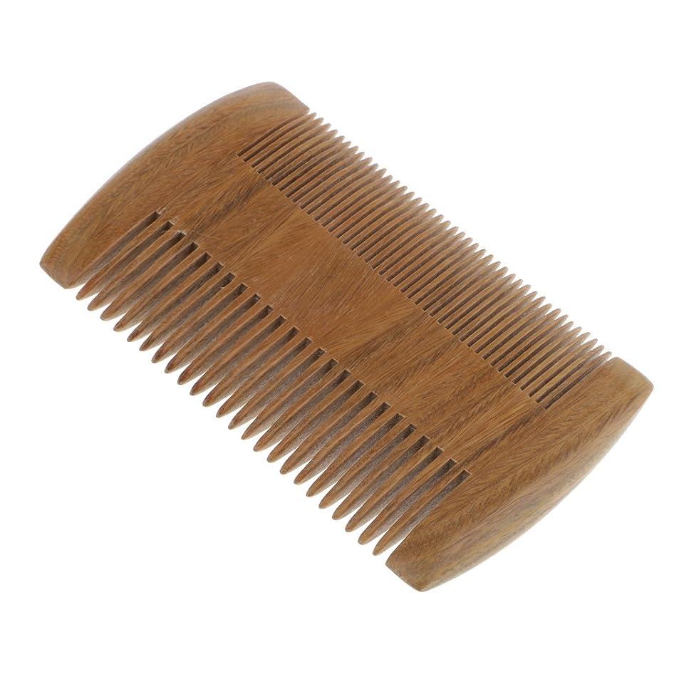 検索エンジンマーケティングレンディション階自然な緑の白檀の木製の櫛マッサージ手作りの髪の櫛静的でない - 9.7x6 cm