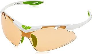 Cratoni Fahrradbrille High Fly