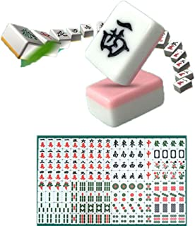 Lyy daily necessities Chinese Mahjong Classic Ivory Imitation Mahjong, Portable 30# Mahjong Travel Set with 144 Tiles, Chinese Traditional Table Games, Lead-Free and Tasteless Mahjong (Color : Green)