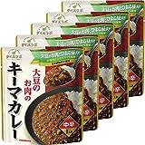 マルコメ ダイズラボ 大豆のお肉(大豆ミート) のキーマカレー中辛 1人前 ×5個