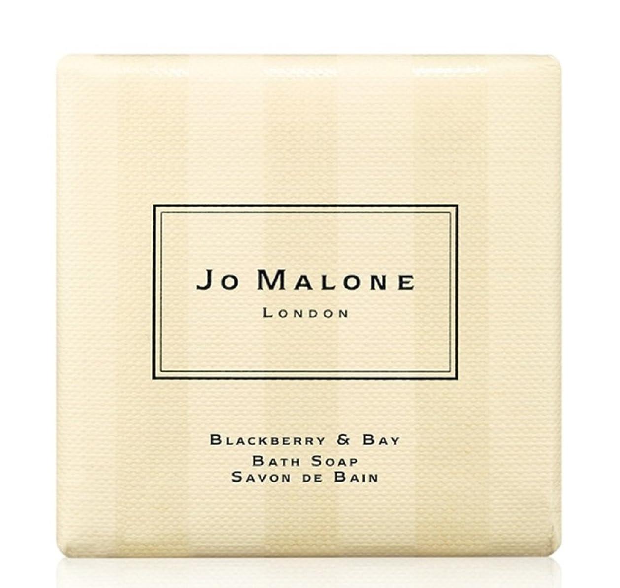 差し控える構造的冒険家ジョーマローン ブラックベリー&ベイ バス ソープ 石鹸 100 g