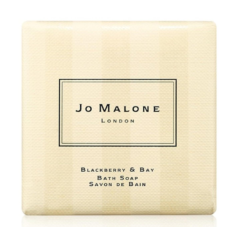 感情の朝札入れジョーマローン ブラックベリー&ベイ バス ソープ 石鹸 100 g