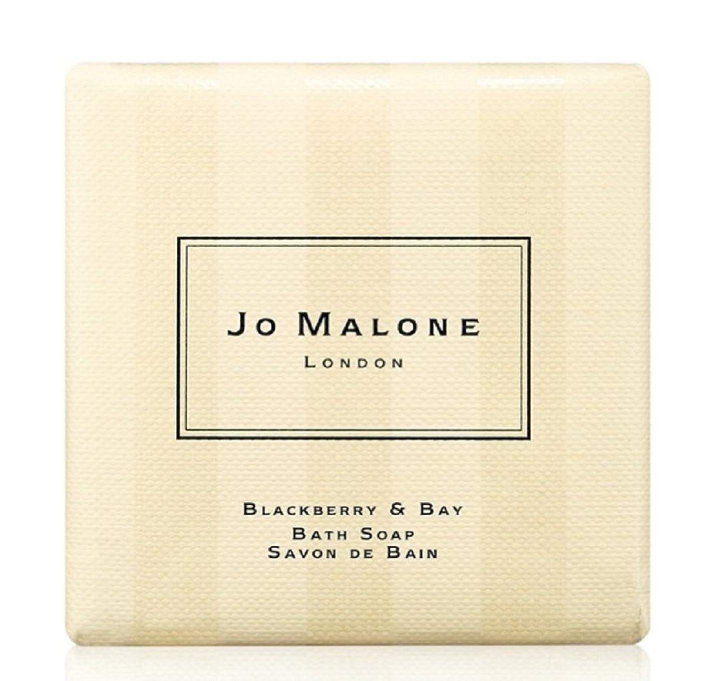 見えるブルーベル対角線ジョーマローン ブラックベリー&ベイ バス ソープ 石鹸 100 g