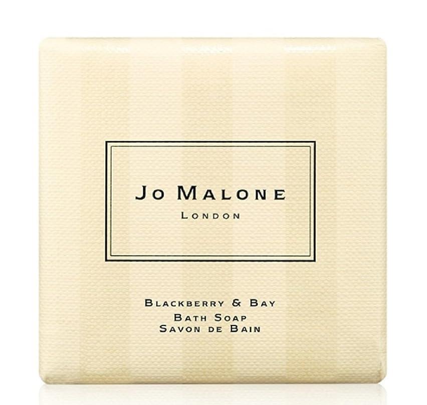 咽頭権利を与える予想外ジョーマローン ブラックベリー&ベイ バス ソープ 石鹸 100 g