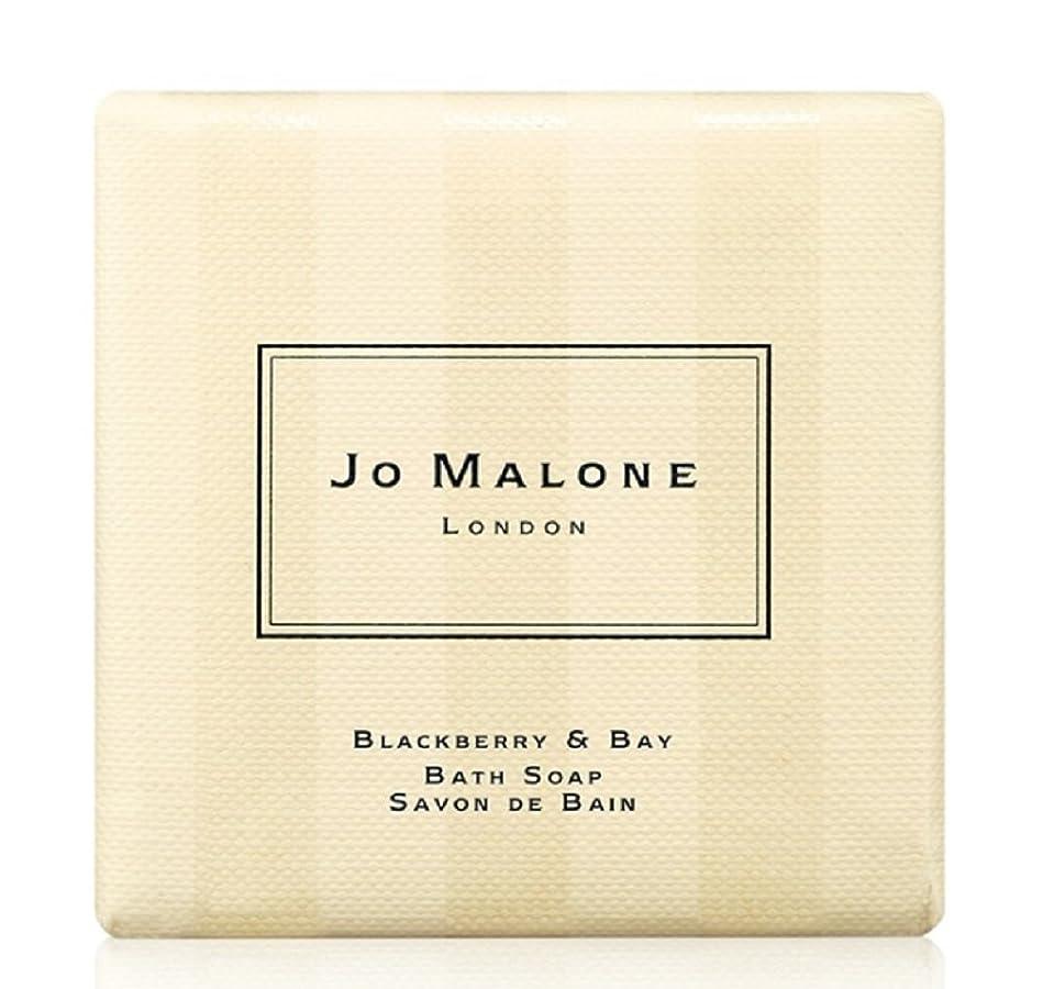 朝イノセンス四半期ジョーマローン ブラックベリー&ベイ バス ソープ 石鹸 100 g