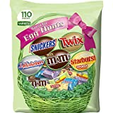 MARS Chocolate & More Easter Spring Candy Variety Mix 35.8-Ounce, 110 Count (Pack of 1)
