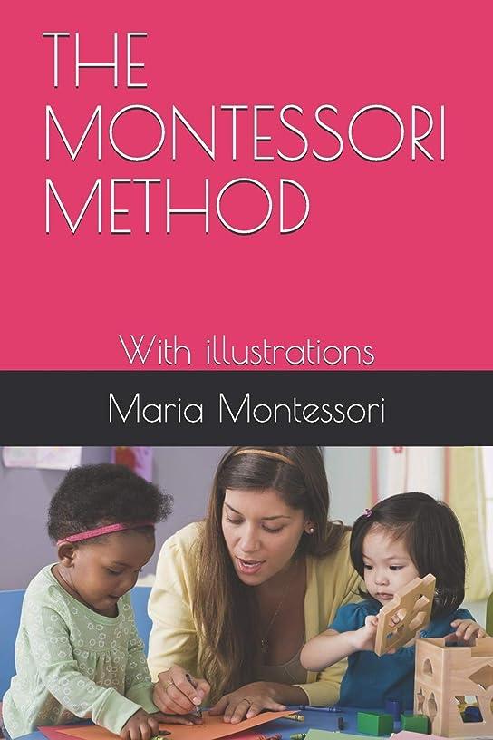 シリアルオープナージャンピングジャックTHE MONTESSORI METHOD: With illustrations