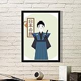 DIYthinker Tradicional Japonesa Antigua Bushi Simple de Fotos Marco de Cuadros Pinturas de la Pared del hogar de la Etiqueta del Regalo Medio Negro