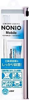 NONIO Mobile 携帯用ハミガキ・ハブラシセット